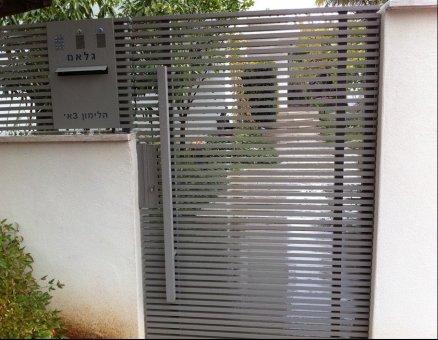 סנפיר שערים חשמליים דגם צף